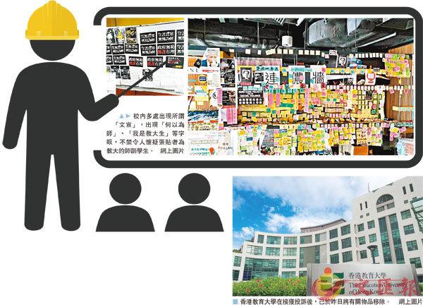 图源:香港《文报告》