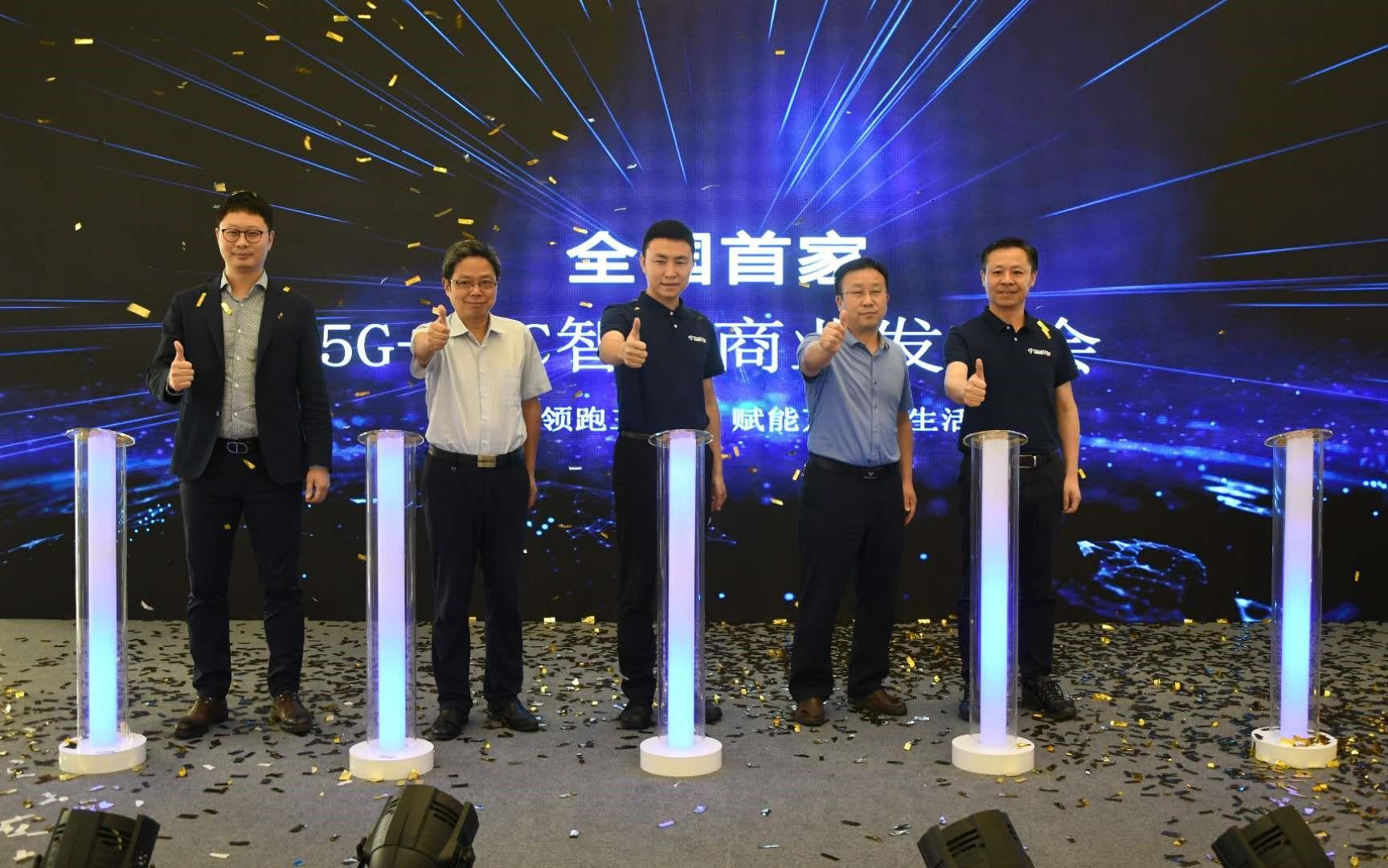 中国电信牵手华润置地打造全国首
