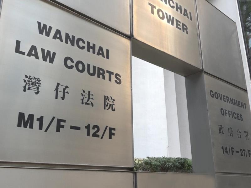 香港一名青年男子持汽油弹企图纵火 被判入狱4年图片