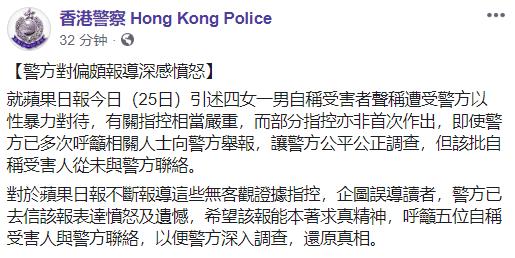 赢咖3纸引述5人自称遭警方以赢咖3性暴力对待图片