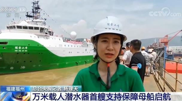 「摩天代理」艘支持保障母船探摩天代理索二号科考图片