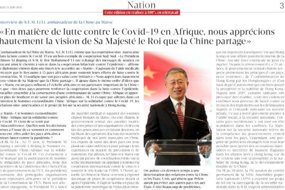 [摩天平台]摩洛哥大使李立摩天平台接受当地主流图片