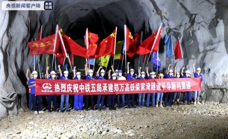 杏悦平台:高铁湖北段荣杏悦平台家湾隧道图片