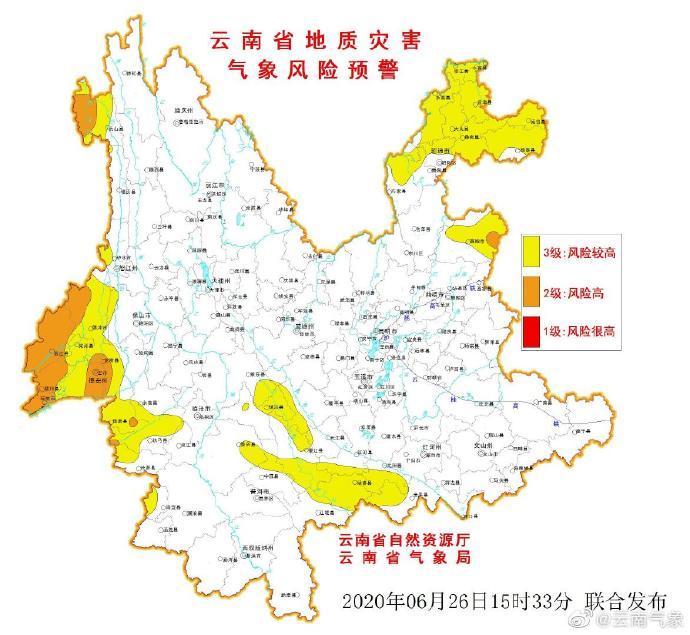 天富:暴雨高温云南发布地质天富灾害气象风险橙色预图片