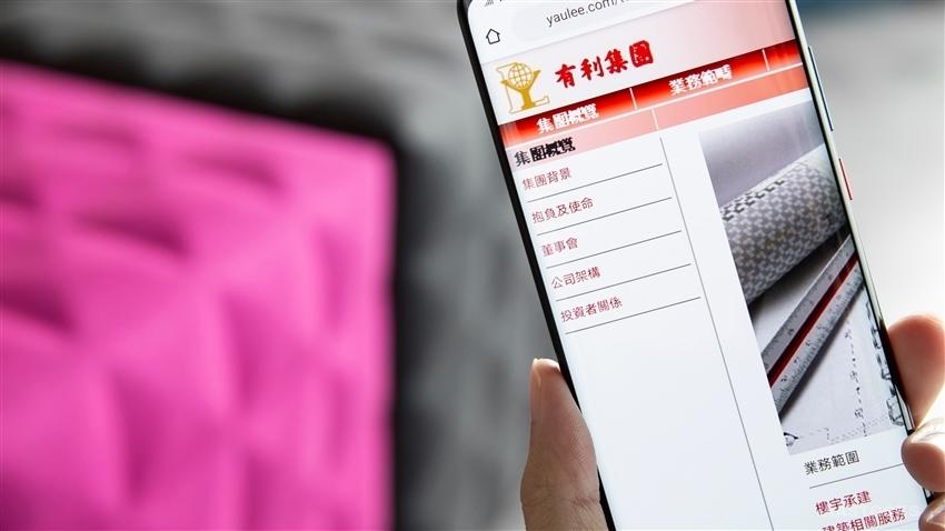《公司业绩》有利集团(00406.HK)全年转亏4,156万元 末期息派1.5仙