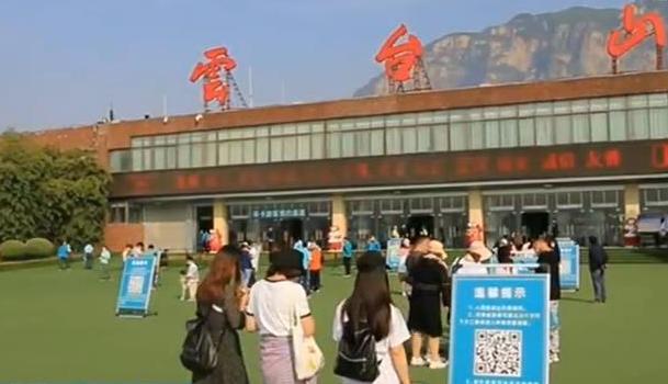 「天富官网」客达天富官网37077万图片