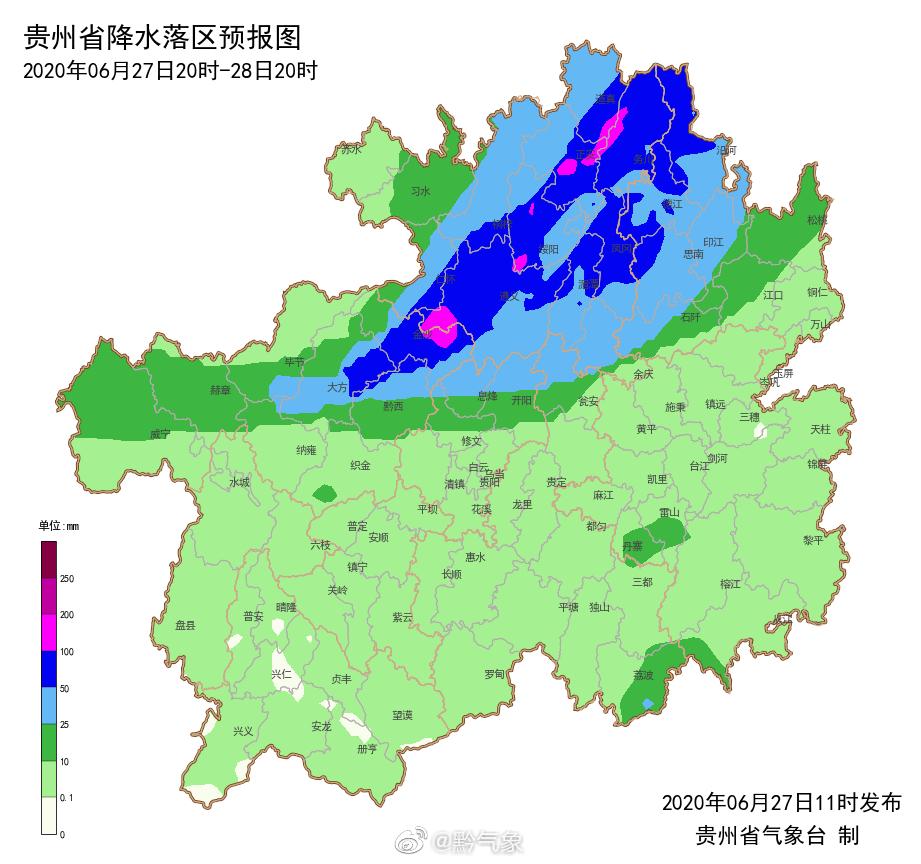 暴雨天气持续 贵州省启动防汛Ⅳ级应急响应图片
