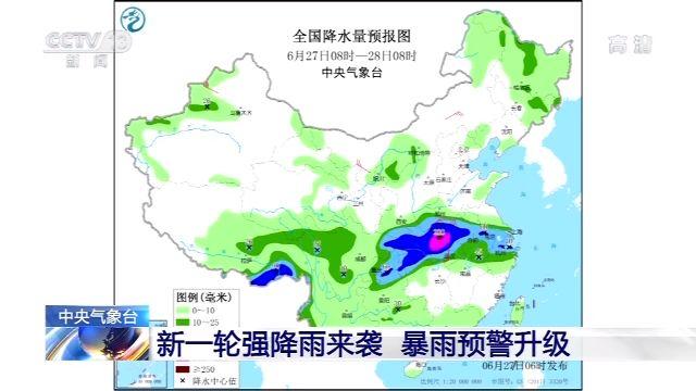 新一轮强降雨来袭 四川重庆湖北等地有暴雨或特大暴雨图片