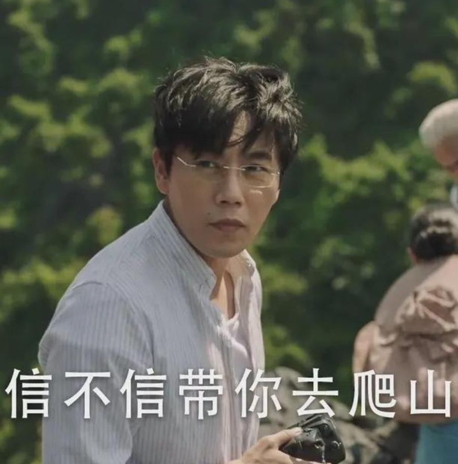 《【超越娱乐注册官网】硬核爆款网剧