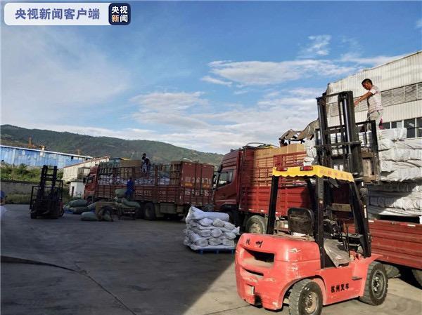 《【超越平台注册网址】四川冕宁县发生暴雨灾害 7500余名群众安全转移》
