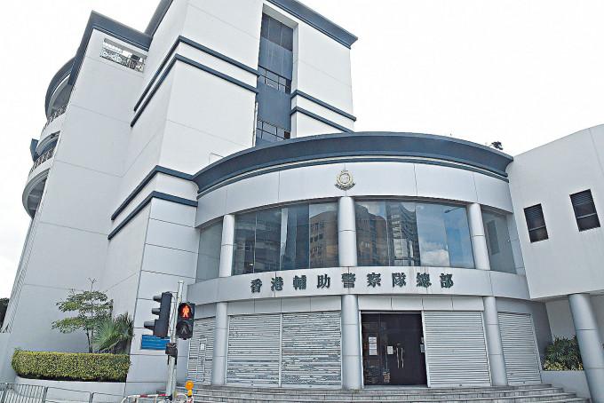 杏悦平台,港杏悦平台警献血反受辱香港医管局道歉图片
