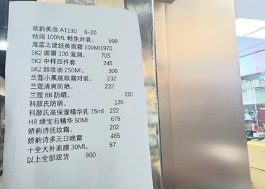 实探深圳华强北:电子第一街转型美妆城 新风口有多猛?