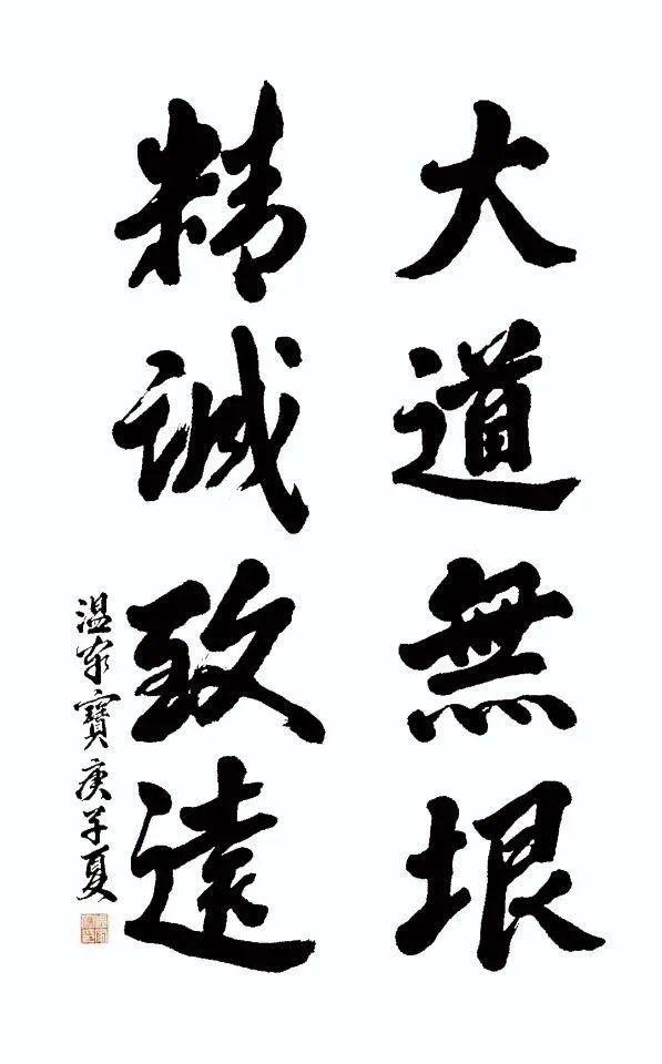 http://www.lzhmzz.com/lanzhouxinwen/111182.html