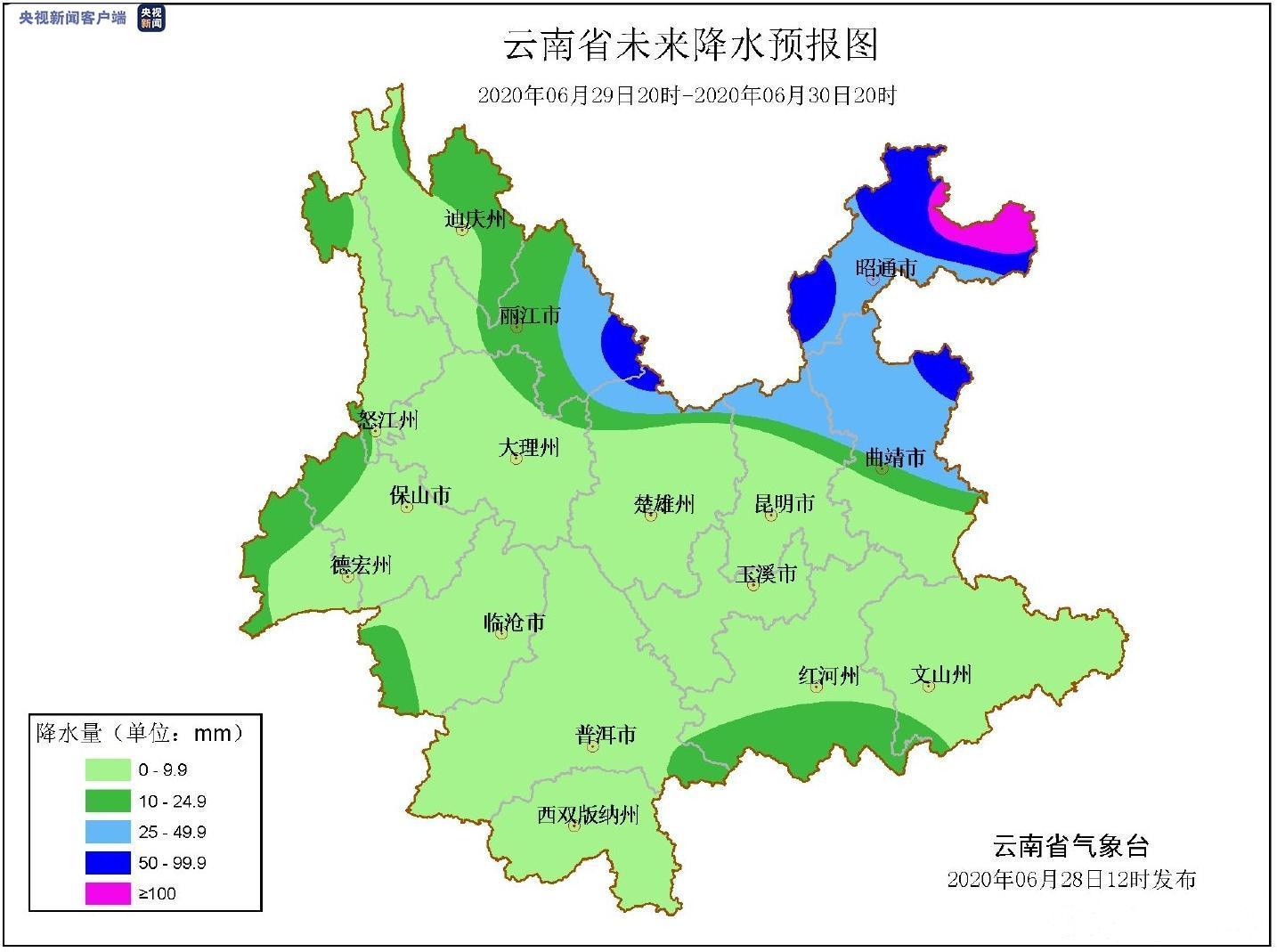 未来三天有强降雨!云南发布地质灾害气象风险橙色预警图片