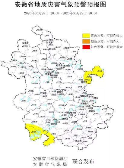 安徽发布地质灾害黄色预警 28日有427个乡镇累计降水量超50毫米图片