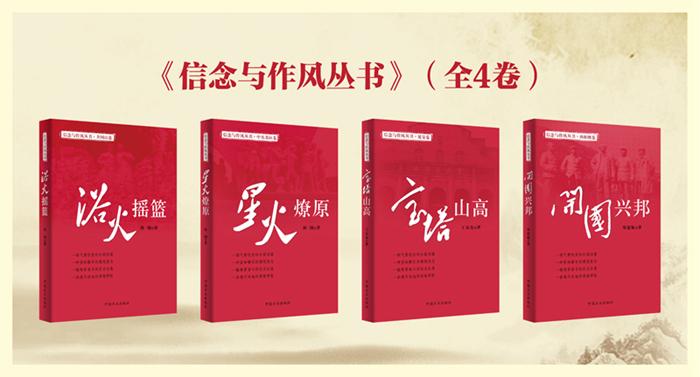 【摩天代理】风丛书摩天代理由中国方正出版图片