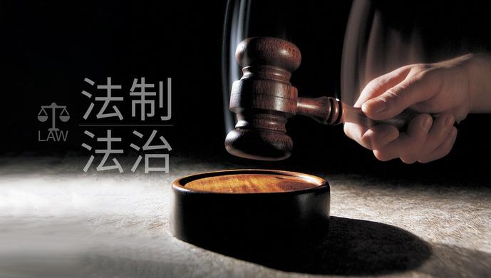 天富:定租房独居独子将其告天富上法庭图片