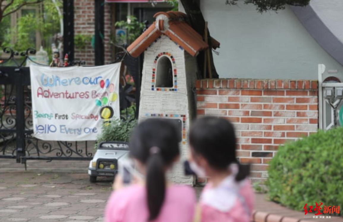 """韩国一幼儿园111人食物中毒 这道菜疑为""""罪魁祸首"""""""