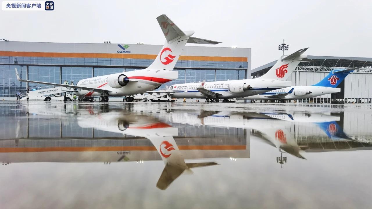 ARJ21交付三大航 正式入编国际主流航空公司机队图片