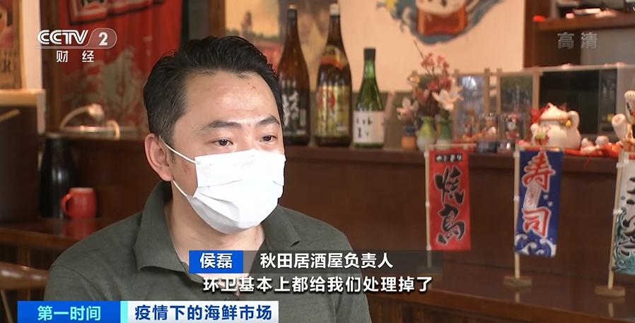 [摩天测速]门库存摩天测速销毁北京海鲜市场一夜冰封图片