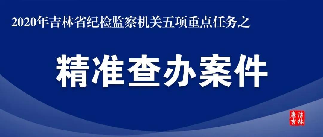 杏悦:商学杏悦院党委书记王延吉接受图片