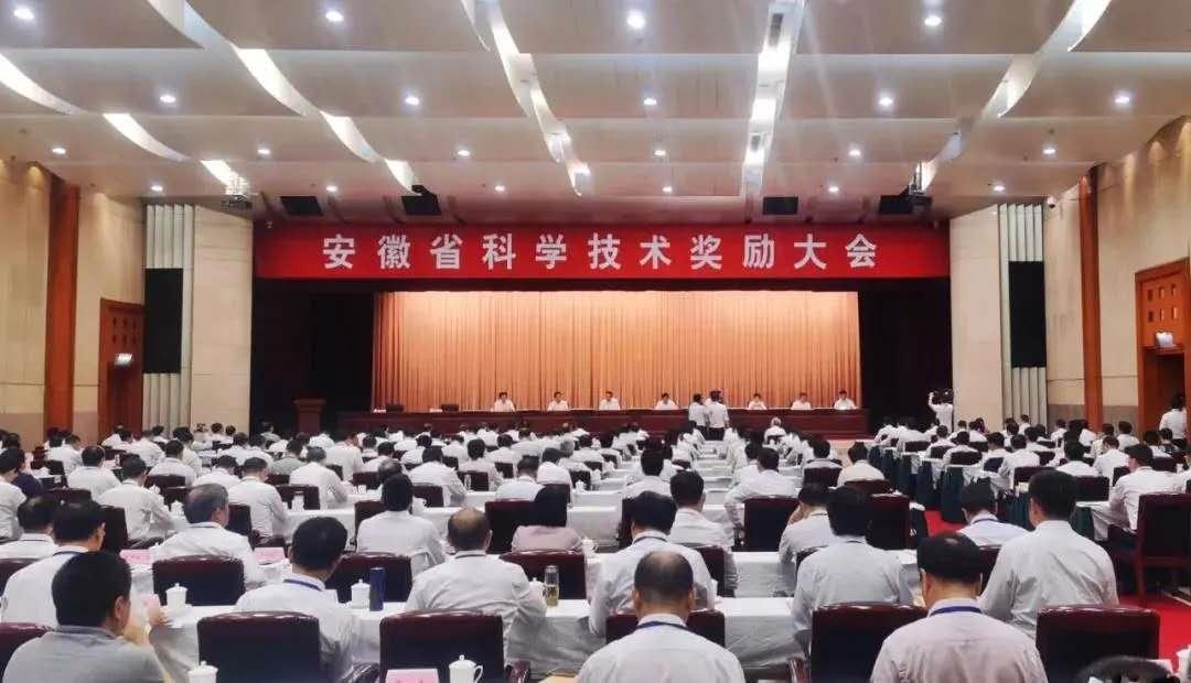 7项省一 !中国科大2019年度安徽省科学技术奖实现新突破