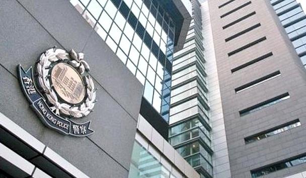 香港警方拘捕53名涉嫌非法集结的犯罪嫌疑人图片