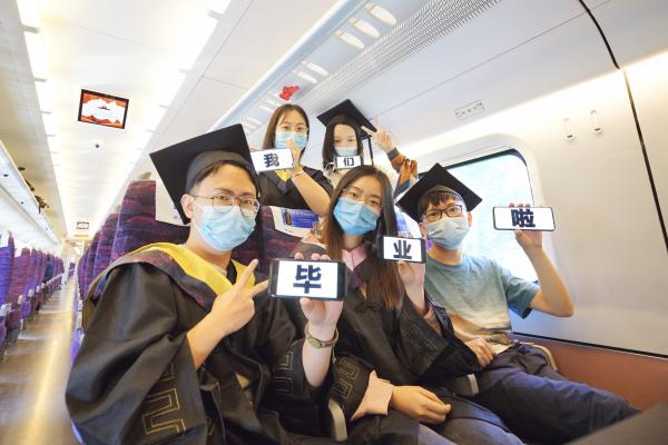 北京交通大学暖心承诺:每年的学位授予仪式,都给你们留好位置