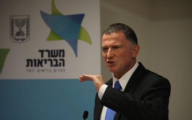 △图为以色列卫生部长尤利·埃德斯坦