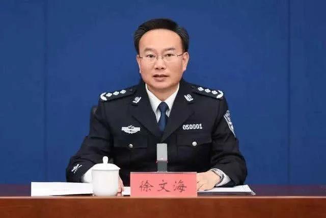 股票配资:深圳市公安股票配资局长北上去年曾组织图片