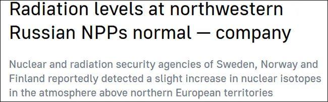 北欧多国空气中出现放射性元素!三个国家核电站有泄漏嫌疑!