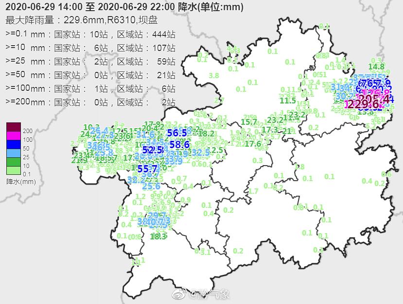 [天富官网]动气象灾害暴天富官网雨三级图片