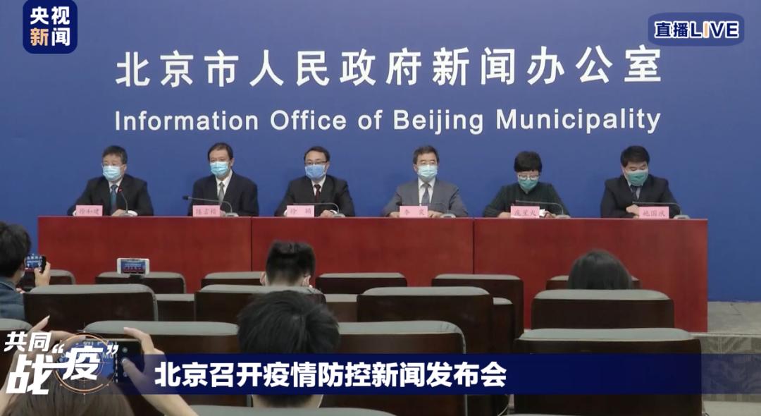 重磅!2020年北京高考详细安排出炉,有这些变化图片
