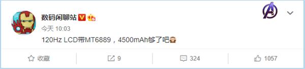 小米120Hz新旗舰曝...
