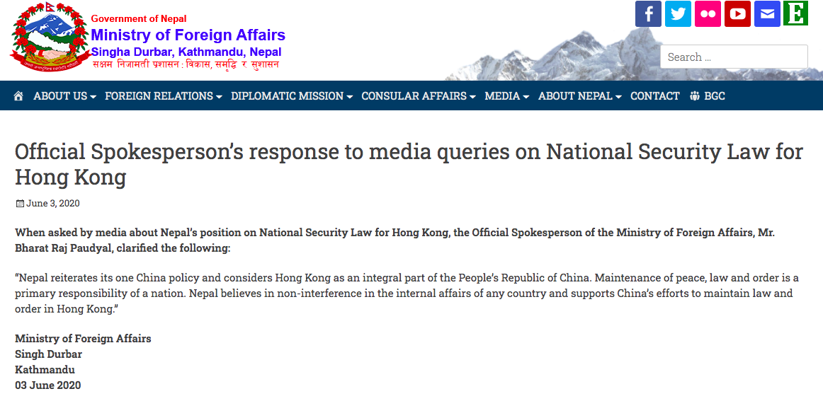 尼泊尔政府发声支持香港特区维护国家安全立法图片