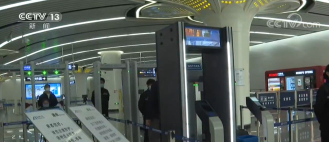 六月起大兴国际机场国内航班逐步恢复 6月1日比前一日航班架次增长45%图片