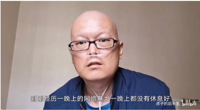 B 站 UP 主被疑卖惨骗钱:医院称其患肺癌好几年,复发正在治疗