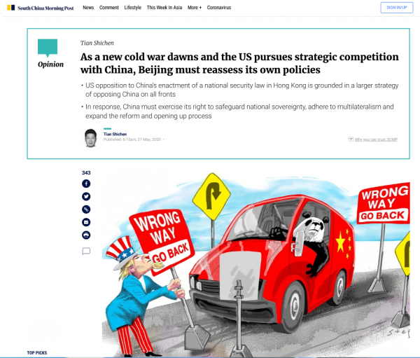 《南华早报》5月27日刊文《新冷战渐近,美寻求对华战略竞争,北京必须重新评估战略》