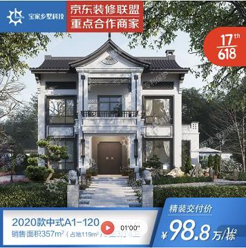 http://www.house31.com/fangchanzhishi/120787.html