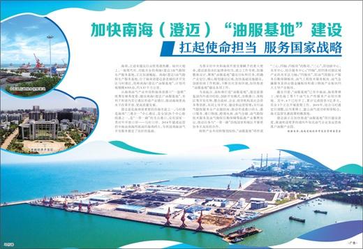 http://www.gyw007.com/jiankangbaoyang/518612.html