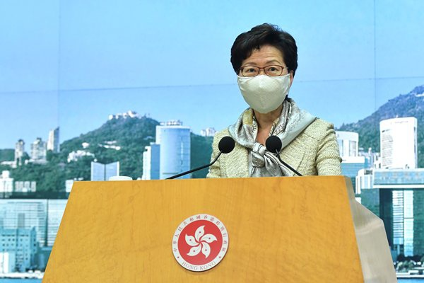 林郑:有信心实施《港区国安法》后 香港可以重新出发图片