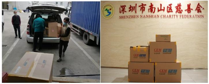 华盛昌捐赠款项及物资共计100万元 助力脱贫帮扶公益活动