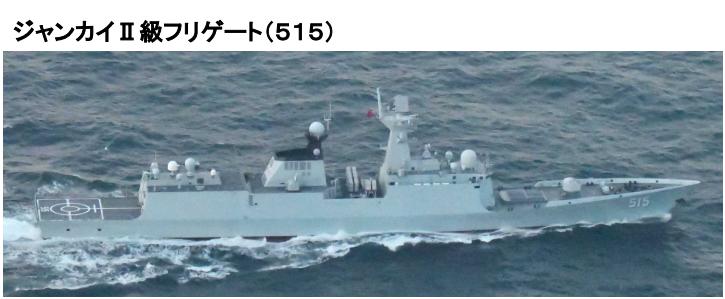 4摩天平台A护卫舰穿越宫古海峡同一日,摩天平台图片