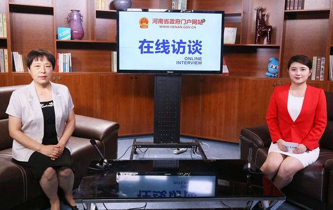 [摩天娱乐]河南省实施<中华人民共和摩天娱乐国人图片
