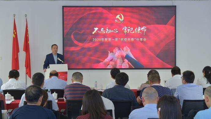 """上海这家民企投入抗疫""""全球援助计划"""",背后靠的是谁图片"""