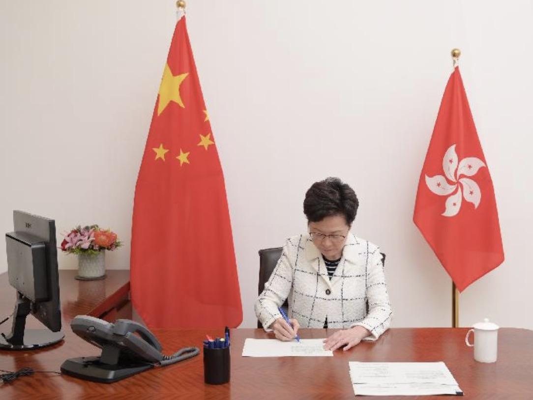 香港特区政府:《中华人民共和国香港特别行政区维护国家安全法》刊宪并即时生效图片