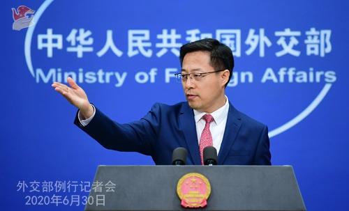 天富2020年6月30日外交部发天富言人赵立坚图片