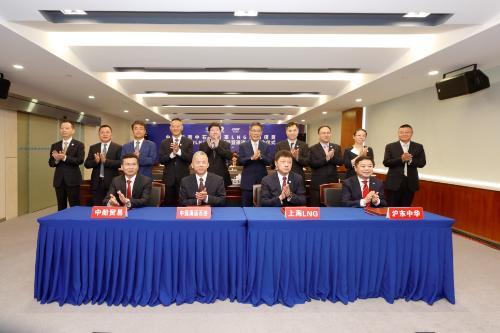 """中远海运能源3艘17.4万方LNG运输船举行""""云签约""""仪式"""
