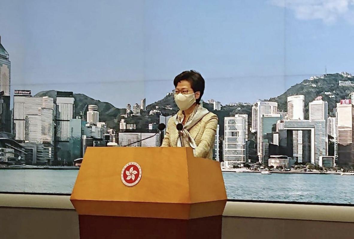美方取消香港特殊相关待遇 林郑月娥:特区政府不会被吓怕