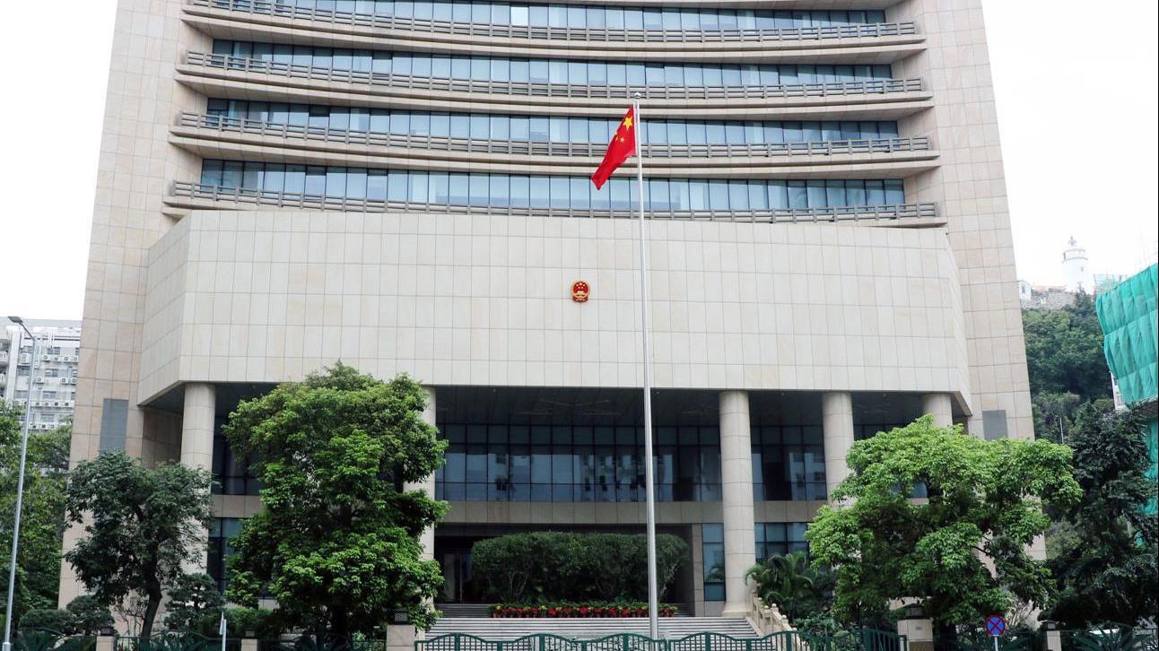 中联办发表声明摩天注册坚决拥护全,摩天注册图片